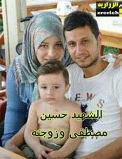 Leila Taleb, Hussein Mostapha e o pequeno Haider, agora órfão | Foto: Divulgação
