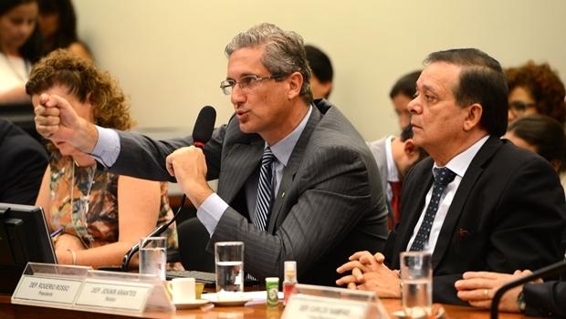 Comissão Especial do Impeachment retoma discussões nesta segunda-feira (11/4)   Foto: Agência Brasil