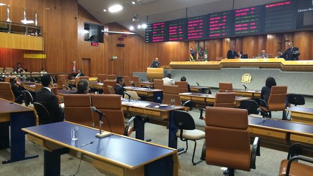 Câmara afirma ter recursos suficientes para bancar mais dois vereadores em 2017