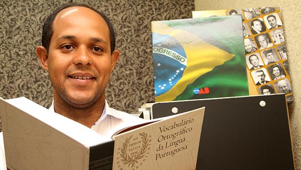 """Acordo ortográfico: por que o Brasil implantou, mas os outros  países ainda """"estão a esperar""""?"""