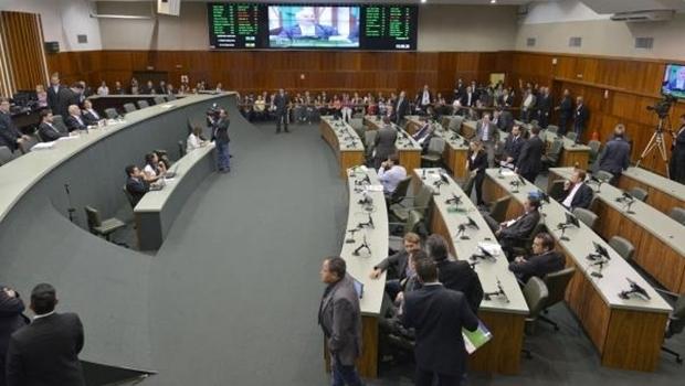 Sessão desta quarta-feira (21) não foi realizada   Foto: Carlos Costa / Alego