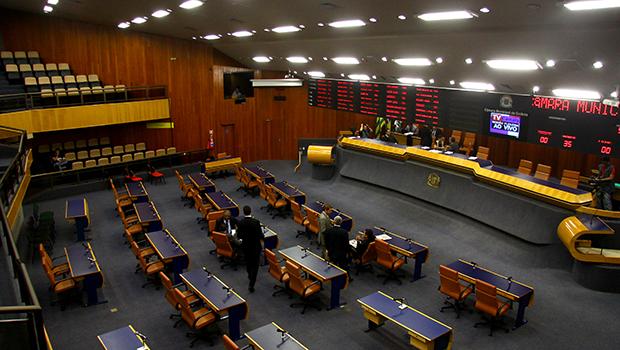 Candidato a presidente da Câmara de Goiânia estaria oferecendo 100 mil reais colegas