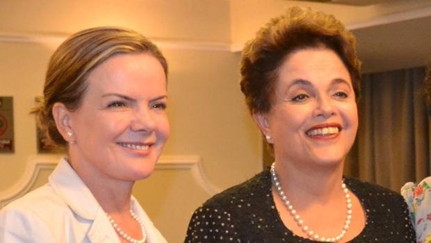 Dilma depõe como testemunha de defesa da senadora Gleisi Hoffman