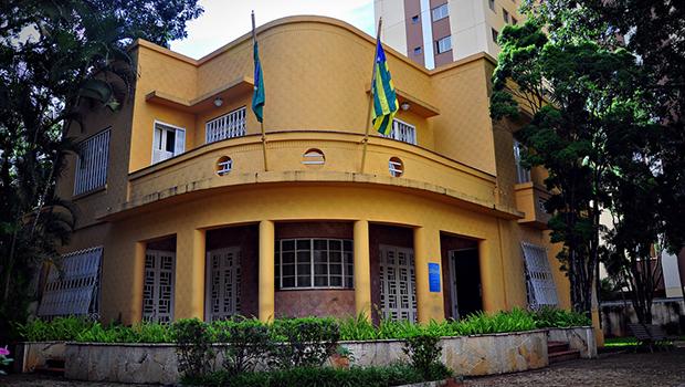 Veja dez museus em Goiânia que você precisa conhecer