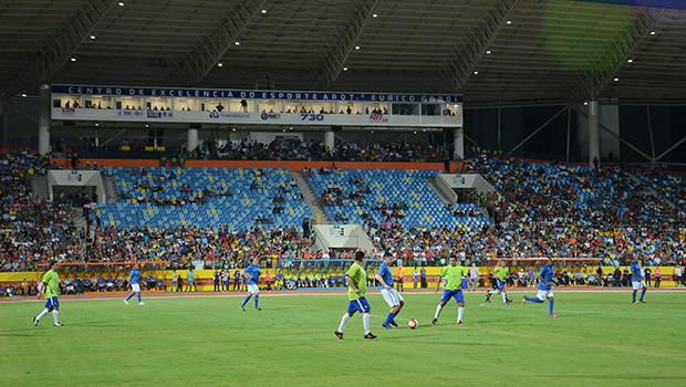 Projeto prevê aumento nas taxas para realização de eventos e jogos de futebol em Goiânia