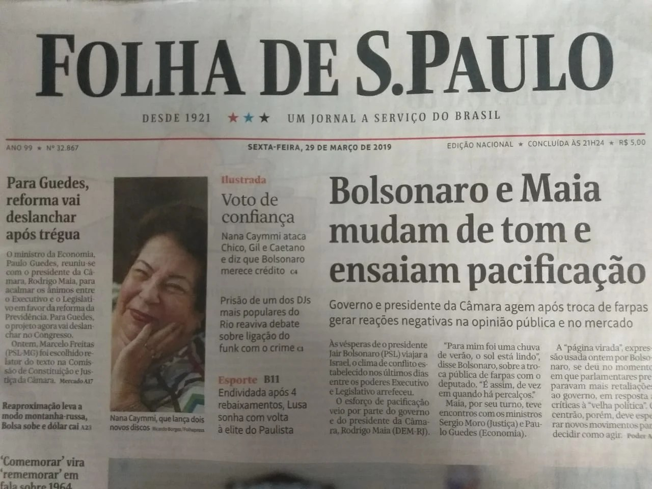 Lista dos demitidos da Folha de S. Paulo e do Agora
