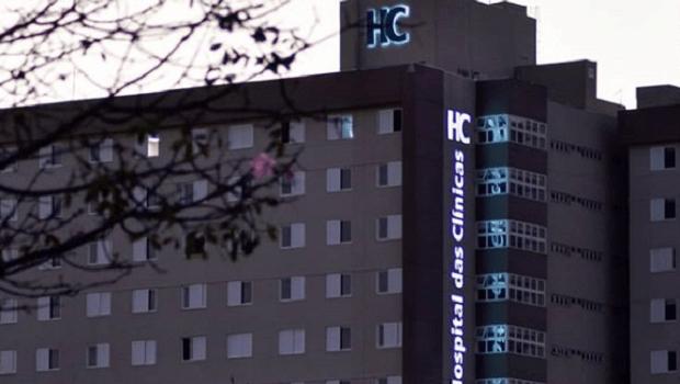 Convênio: pacientes de Covid-19 começam a ser atendidos no novo HC na segunda