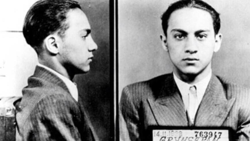 Livro conta a história do garoto que matou diplomata alemão e foi o pretexto para a Noite dos Cristais