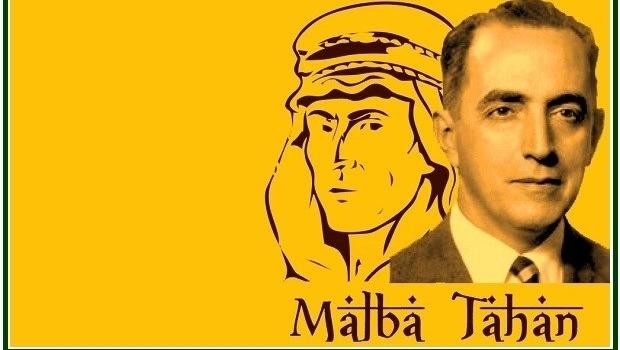Visita incógnita de Malba Tahan à Cidade de Goiás