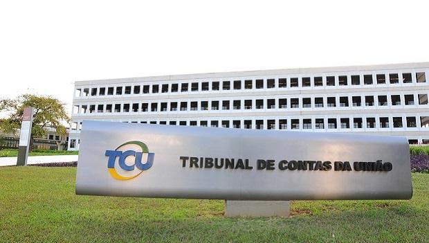 TCU deve fiscalizar desvio de R$ 52 milhões para publicidade de combate à pandemia