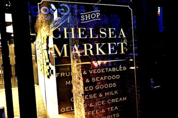 チェルシーマーケット ニューヨーク