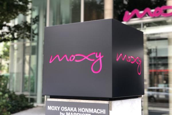 モクシー 大阪