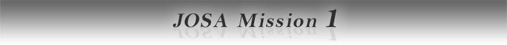 JOSA 日本オーシャンセーラー協会ミッション1