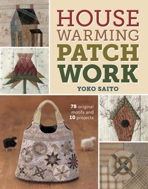 Housewarming Patchwork - jacket art