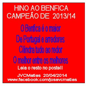 Hino ao Benfica campeao 2013-14