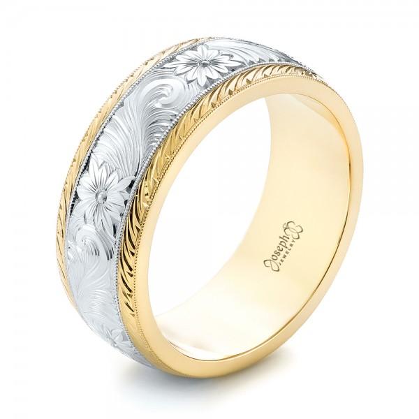 Custom Unplated Feather Design Diamond Mens Band 103393