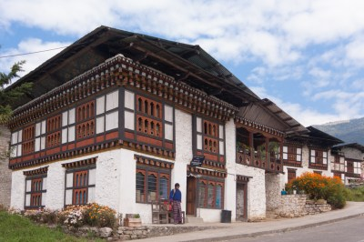 Tashi Yangtse main street