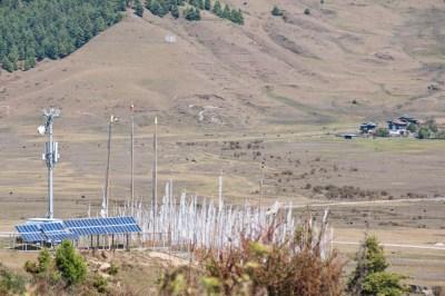 Phobjkha Valley.