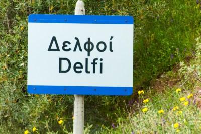 Greece - Delphi