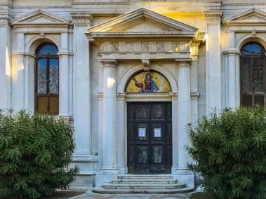 Portal of the Orthodox San Giorgio del Creci Church.