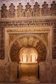 The focal point in the prayer hall is the famous horseshoe arched mihrab or prayer niche. A mihrab is used in a mosque to identify the wall that faces Mecca.