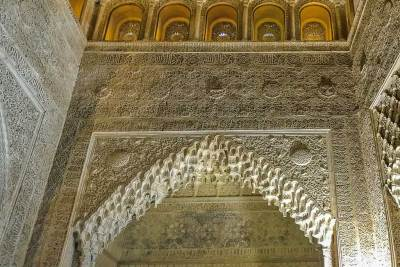 Stucco Arches in the Nasrid Palaces (2).