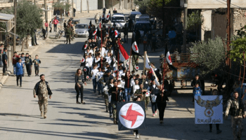 1a547988defab The Syrian Social Nationalist Party s (SSNP) Expansion in Syria - By Jesse  McDonald