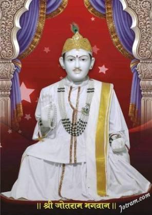 Jotram Bhagwan