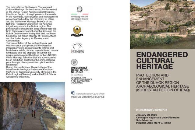 Endagered Cultural Heritage Sapienza.jpg