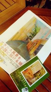 exposition kinkan