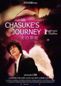 chasuke_s_journey_poster