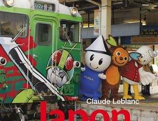 Japon par les trains