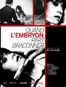quand_l_embryon_part_braconner_poster_02