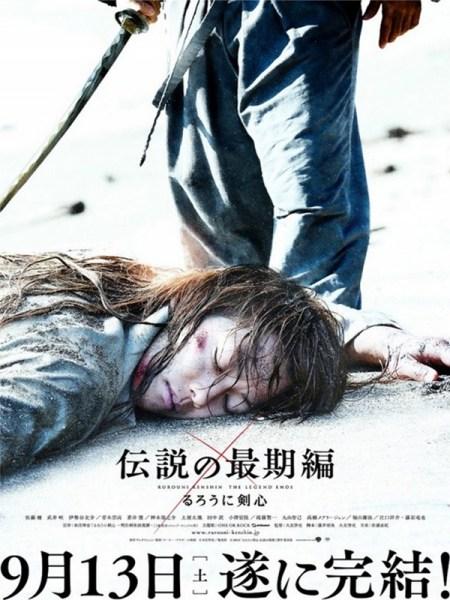 L'affiche japonaise du film présente Kenshin échoué sur la plage.