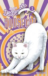 desperate-housecat-3-akata