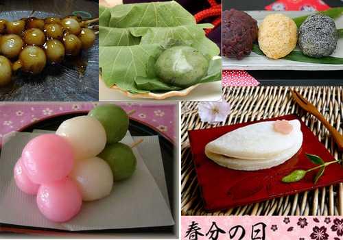 Botamochi et autres friandises du Shunbun no Hi