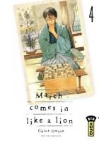 march-comes-lion-4-kana