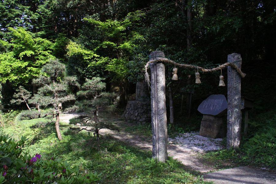 Yomotsu Hirasaka à Matsue (préfecture de Shimane)