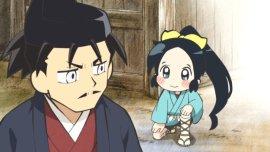 Nobunaga no Shinobi - Screen 1