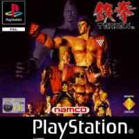 Tekken 1 sur Playstation