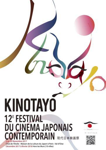 affiche-kinotayo-2017