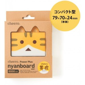 cheero-power-plus-nyanboard-version-chatora-6000mah-507349.6