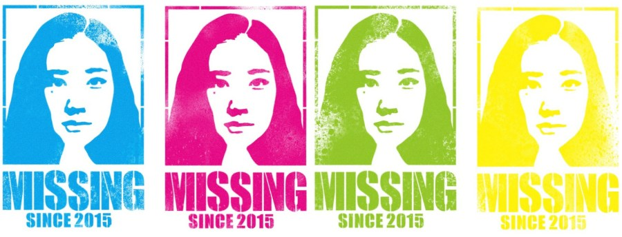Haruko Azumi is Missing
