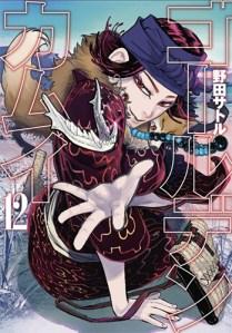 7e Golden Kamui de Satoru Noda