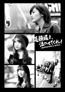 Affiche de Raise Your Arms and Twist Documentary of NMB48. Toho/NHK entreprises