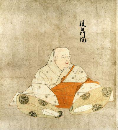 Portrait de l'empereur Go-Shirakawa