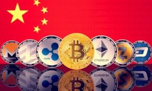 blockchain-chinoise