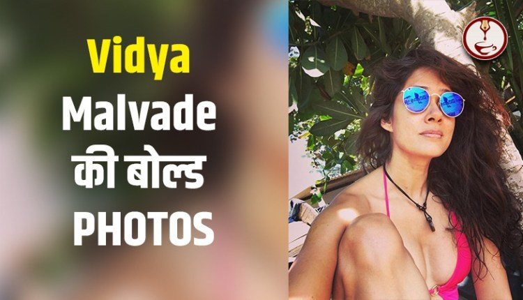 Vidya Malvade