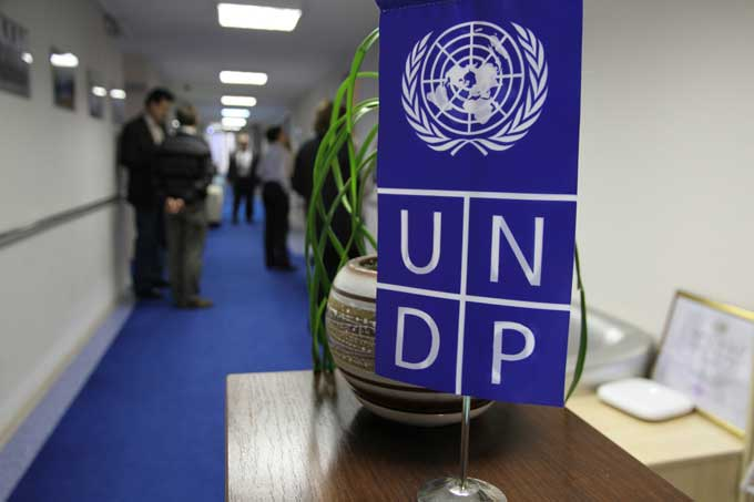 Recrutement de stagiaire à l'unité environnement du PNUD