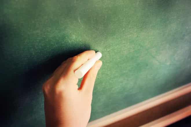 Recrutement d'un personnel enseignant